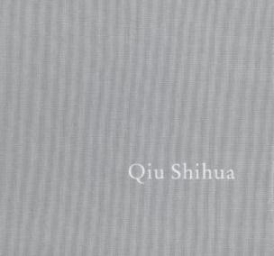 Qui Shihua