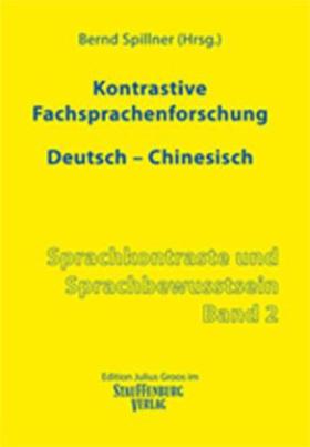 Kontrastive Fachsprachenforschung Deutsch - Chinesisch