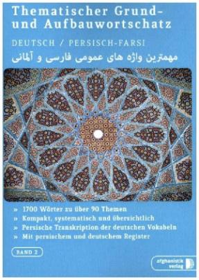 Thematischer Grund- und Aufbauwortschatz Deutsch - Persisch/Farsi. Bd.2