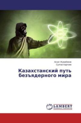 Kazahstanskij put' bez yadernogo mira