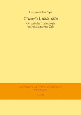 Giwargis I. (660-680)