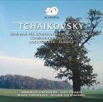 Serenade Für Streichorchester (Tschaikowsky,Peter