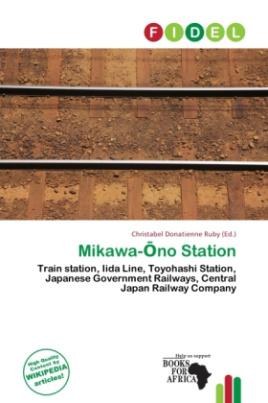 Mikawa- no Station