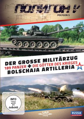 Der große Militärzug - 189 Panzer und Bolschaja Artilleria