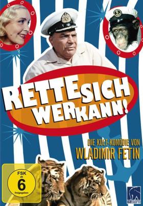 Rette sich, wer kann (DVD) (s24d)