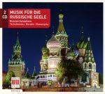 Russische Impressionen/Russian Sensations