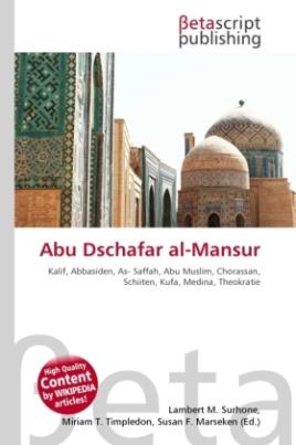 Abu Dschafar al-Mansur