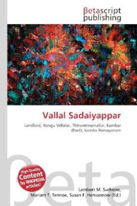Vallal Sadaiyappar