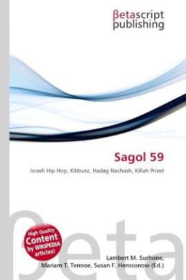Sagol 59