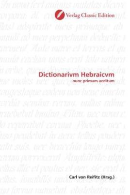 Dictionarivm Hebraicvm