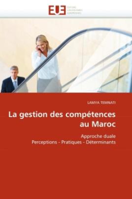 La gestion des compétences au Maroc